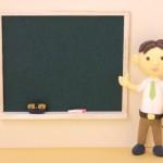 なぜ英語はネイティブじゃなくて日本人に習うべきなのか?