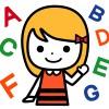 子供への英語教育は不要だと思った理由(1)