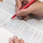 英語初心者が挫折せずに学習を継続するにはどうすればいい?