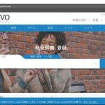 """いろんな国のネイティブの発音を確認できるサイト""""FORVO""""が便利"""