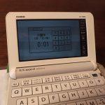 社会人の英語学習にもオススメな電子辞書!カシオ EX-WORD XD-Y4800