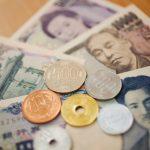 消費税は英語で何という?
