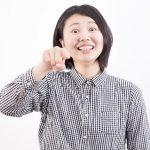 英語の発音の悪さを指摘するのは実は日本人だけ、まともな外国人はそんなこと気にしていない